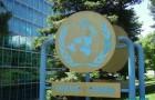 Sediul OMM, Geneva - La multi ani, dragi meteorologi :)!...- Greenly Magazine