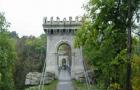 Parcul Poporului - Craiova