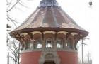 Clădirea puţului central