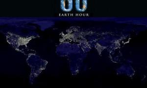 earthhour09-ed01